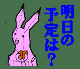 choju-giga-byte sticker #4560894