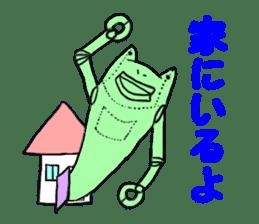 choju-giga-byte sticker #4560896