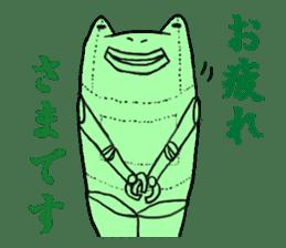 choju-giga-byte sticker #4560898