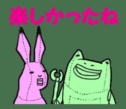 choju-giga-byte sticker #4560900