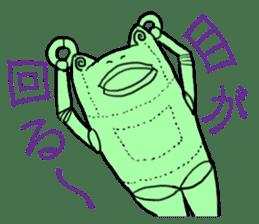 choju-giga-byte sticker #4560901