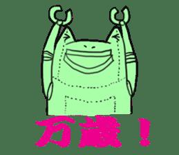 choju-giga-byte sticker #4560907