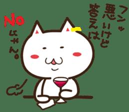 Happy cat and Rabbit sticker #4561915