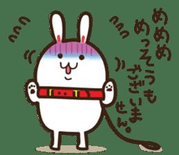 Happy cat and Rabbit sticker #4561921