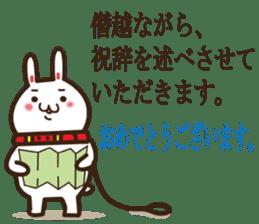 Happy cat and Rabbit sticker #4561924