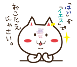 Happy cat and Rabbit sticker #4561926
