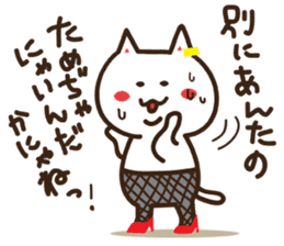 Happy cat and Rabbit sticker #4561927