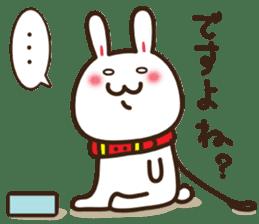 Happy cat and Rabbit sticker #4561934