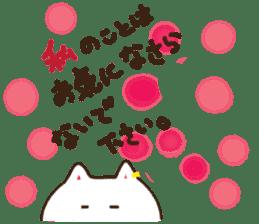 Happy cat and Rabbit sticker #4561936