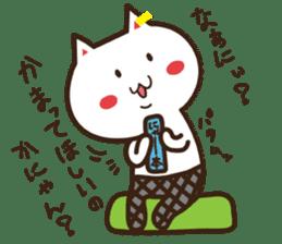 Happy cat and Rabbit sticker #4561937