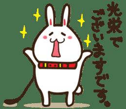 Happy cat and Rabbit sticker #4561939