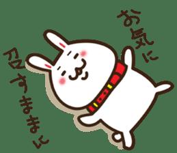 Happy cat and Rabbit sticker #4561947