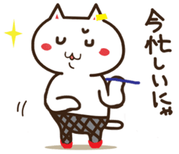 Happy cat and Rabbit sticker #4561949