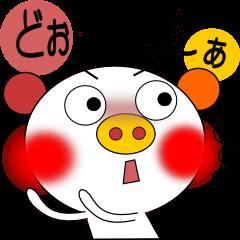 LOVE LOVE Pig 3