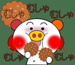 LOVE LOVE Pig 3 sticker #4562557