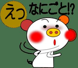 LOVE LOVE Pig 3 sticker #4562560