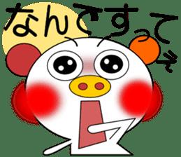 LOVE LOVE Pig 3 sticker #4562563