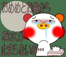 LOVE LOVE Pig 3 sticker #4562575