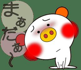 LOVE LOVE Pig 3 sticker #4562581