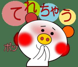 LOVE LOVE Pig 3 sticker #4562586