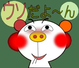 LOVE LOVE Pig 3 sticker #4562587