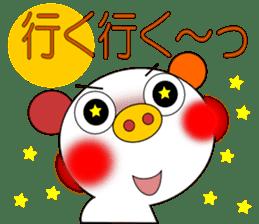 LOVE LOVE Pig 3 sticker #4562588