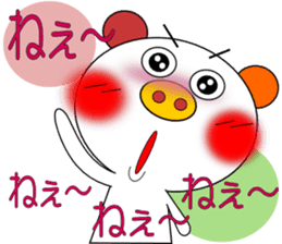 LOVE LOVE Pig 3 sticker #4562589