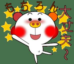 LOVE LOVE Pig 3 sticker #4562590
