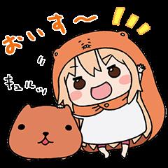 สติ๊กเกอร์ไลน์ UMARU-chan and KAPIBARASAN