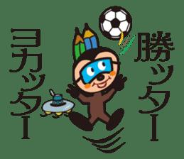 Pane-Shirushiru, Risube, Margo, etc. sticker #4576113