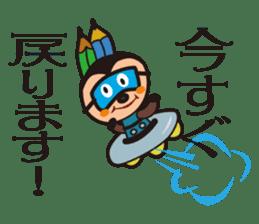 Pane-Shirushiru, Risube, Margo, etc. sticker #4576114