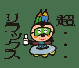 Pane-Shirushiru, Risube, Margo, etc. sticker #4576116