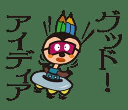 Pane-Shirushiru, Risube, Margo, etc. sticker #4576117