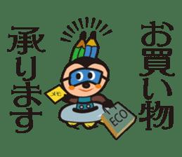 Pane-Shirushiru, Risube, Margo, etc. sticker #4576119