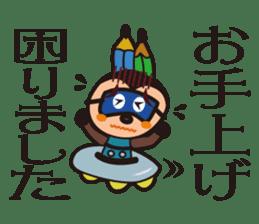 Pane-Shirushiru, Risube, Margo, etc. sticker #4576120