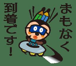 Pane-Shirushiru, Risube, Margo, etc. sticker #4576121