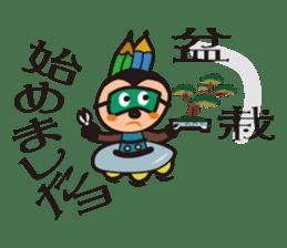 Pane-Shirushiru, Risube, Margo, etc. sticker #4576122