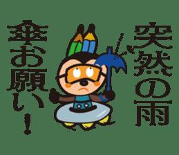 Pane-Shirushiru, Risube, Margo, etc. sticker #4576123