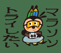 Pane-Shirushiru, Risube, Margo, etc. sticker #4576124