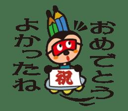 Pane-Shirushiru, Risube, Margo, etc. sticker #4576125