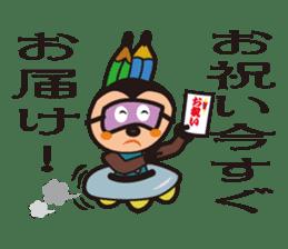 Pane-Shirushiru, Risube, Margo, etc. sticker #4576126