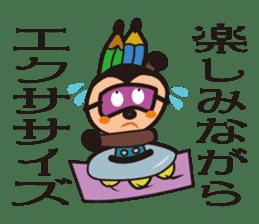 Pane-Shirushiru, Risube, Margo, etc. sticker #4576127
