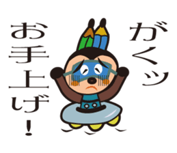 Pane-Shirushiru, Risube, Margo, etc. sticker #4576128