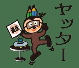 Pane-Shirushiru, Risube, Margo, etc. sticker #4576129