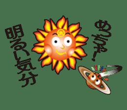 Pane-Shirushiru, Risube, Margo, etc. sticker #4576132