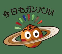 Pane-Shirushiru, Risube, Margo, etc. sticker #4576133