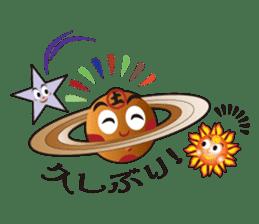 Pane-Shirushiru, Risube, Margo, etc. sticker #4576134