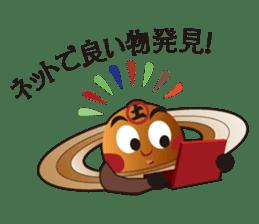 Pane-Shirushiru, Risube, Margo, etc. sticker #4576135