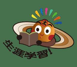 Pane-Shirushiru, Risube, Margo, etc. sticker #4576136