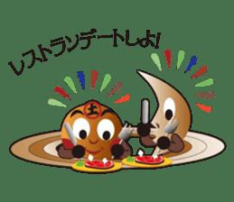 Pane-Shirushiru, Risube, Margo, etc. sticker #4576138